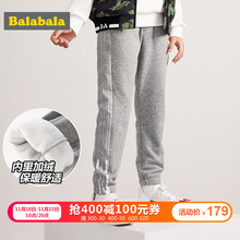 Balbbara boys' trousers, velvet thickening, 2018 new winter clothes, children's trousers, casual pants and tide pants.