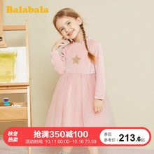 Barabara Girl Princess Skirt Delivery Store Autumn and Winter 2019 New Baby Foreign Skirt Children and Girls