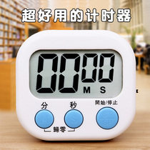 Timer timer inverted reminder graduate school to do questions Students learn time management Kitchen electronic multi-function alarm clock table