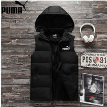 Puma Puma 2018 Winter New Hooded Vest mens vest casual warm horse clip thickened down cotton jacket