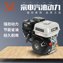 Zongshen-powered gasoline engine four-stroke electric 啓 high-horsepower ship wall hanging air-conditioning thruster 7.5