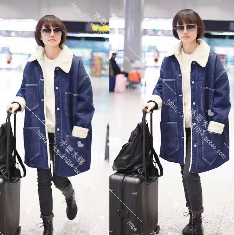 (Ink fat) maje Yuanquan the same lamb velvet denim jacket plus plus thick loose CHIC size girl