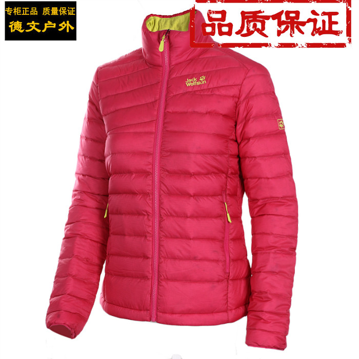 16Winter Jack Wolfskin/Wolf's Claw Counter Genuine Outdoor Female Warm and Light Down Garment 5009541