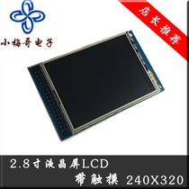 Display 2.8 LCD screen LCD with touch 240X320 compatible Atom interface Connection AC6102