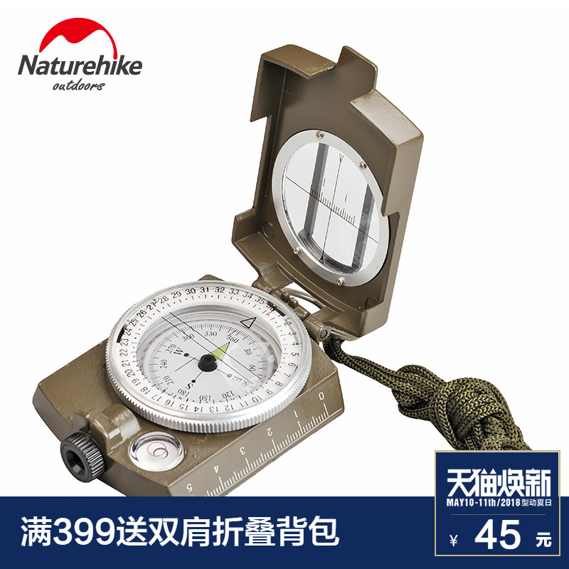 NH outdoor multi-function compass compass professional high precision luminous waterproof geological compass orienteering