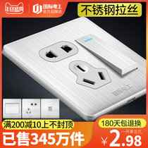 International electrical stainless steel switch socket 86 type household wall porous power usb with 5 Open five-hole panel