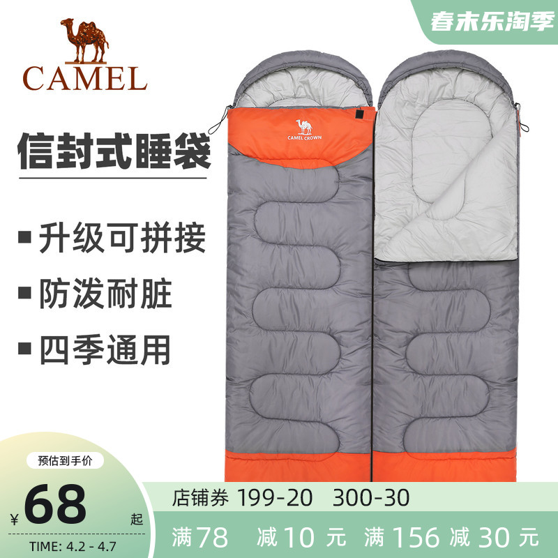 Camel outdoor double sleeping bag adult camping indoor winter thick and cold separate dirty single sleeping bag