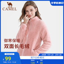 Camel outdoor velvet womens 2020 autumn new long-sleeved plus-plus-velvet collar cardigan grab velvet coat