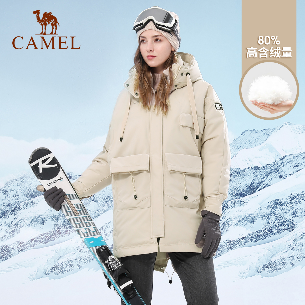 Camel outdoor down jacket womens 2021 warm and warm fashion workwear Parker medium long down jacket woman