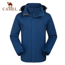 Camel outdoor charge clothing male autumn and winter warm fleece two pieces set triple wind rain prevention thickening charge clothing