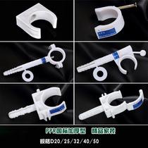 电线管配件xua型卡水管管件固定器吊扣ppr管卡线卡双丝卡扣卡线整