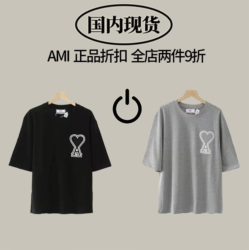 (Europe station) ami letter new love embroidery cotton loose crew neck short sleeve T-shirt men and women couples
