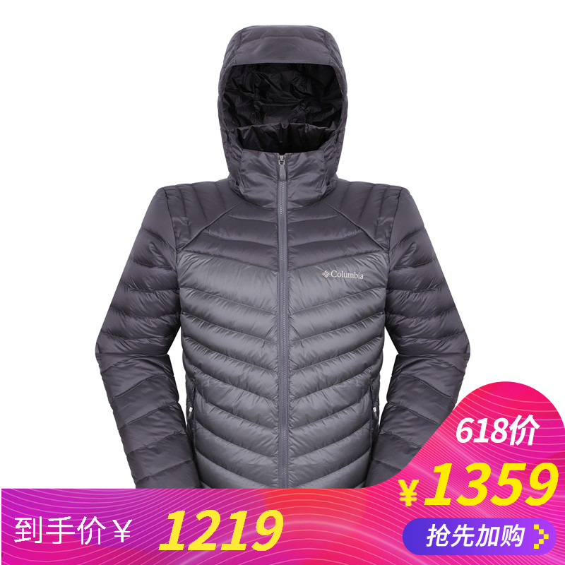 Colombia outdoor men's thermal reflection 700 fluffy down jacket PM5404 in autumn and winter