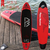 Aquamarina Surf Board Inflatable Paddle Board SUP skateboard lying standing paddle plate pulp plate Adult