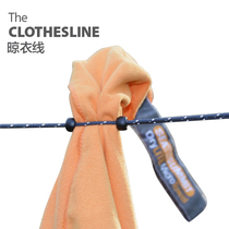 Sea to summit outdoor travel portable Products windproof clothes rope travel anti-slip drying clothes rope