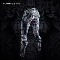 Plumage Peng Potential original design fighting sports judo anti-wear tights fitness training pants crowns python