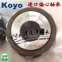 Japan Koyo imports eccentric bearings 612 2529YSX 6122529