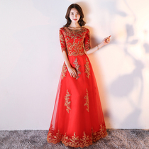 Bride Toast dress 2017 new red long marriage back dress engagement dresses female slim self-cultivation Autumn Winter