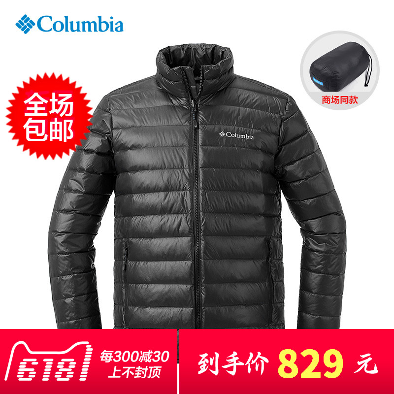 Colombia Outdoor Men's Wear Waterproof and Light Packing 650 Peng Warm Down Suit PM5399/PM5876