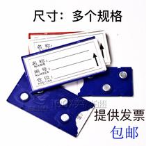 强磁性标签货位仓位卡仓库仓储标示牌磁性材料卡货架库位卡美酷