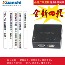 Xuans Keyboard mouse recorder callback automatic DNF automatic brick loop player control