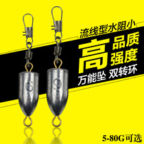Fishing Supplies Fishing Accessories Bullet Lead pendant connection ring with heavy sea rod lead pendant throwing rod fishing Pendant