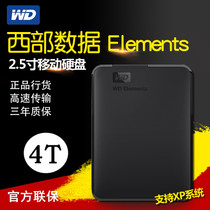 Retired for business WD West Data E Elements Earthquake-proof 2.5-inch 4T Mobile Hard Disk USB3.0 High Speed