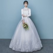 2017 Korean winter new bride wedding dress wedding dress warm thick long sleeved women collar Qi code