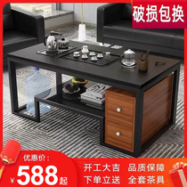 Fire stone Gongfu tea several simple tea table Automatic water small apartment office Marble wrought iron tea table integrated