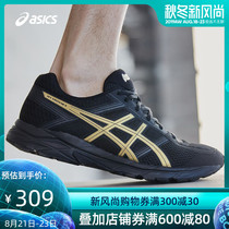 ASICS ASICS 19 spring and Summer men cushioning protection running shoes GEL-CONTEND 4 sneakers T8D4Q-013