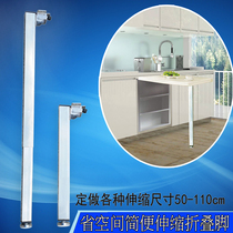 Multifunctional RV lift stainless steel telescopic folding legs square invisible table adjustment Feet Bar support accessories