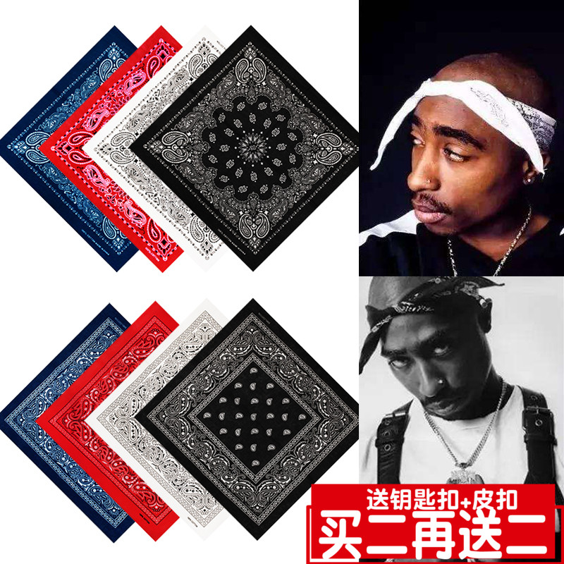 Hip-hop hip-hop hip-hop men and women BBOY cashew flower generous towel movement In Europe and the United States street hundred headscarves