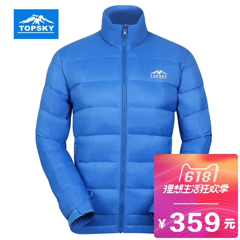 Topsky Outdoor Down Garment Men's Short Warm Tide Coat Autumn and Winter Sports Down Garment Charge Garment Down Inner Gallbladder