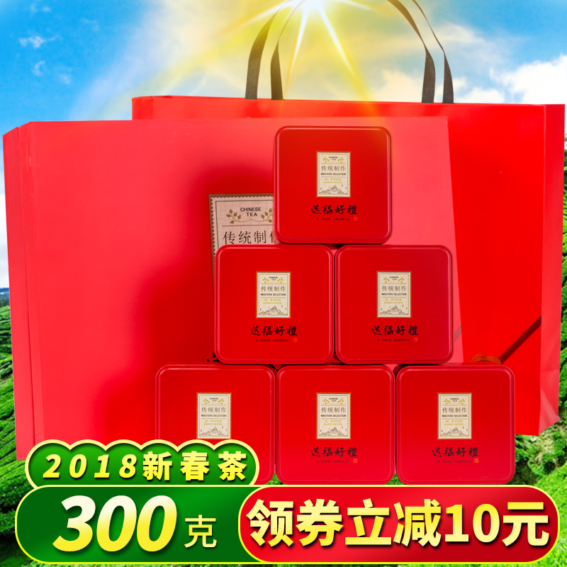 正山小种 Black tea Premium New Year gift box Small black tea Wuyishan Zhengshan small species 300g