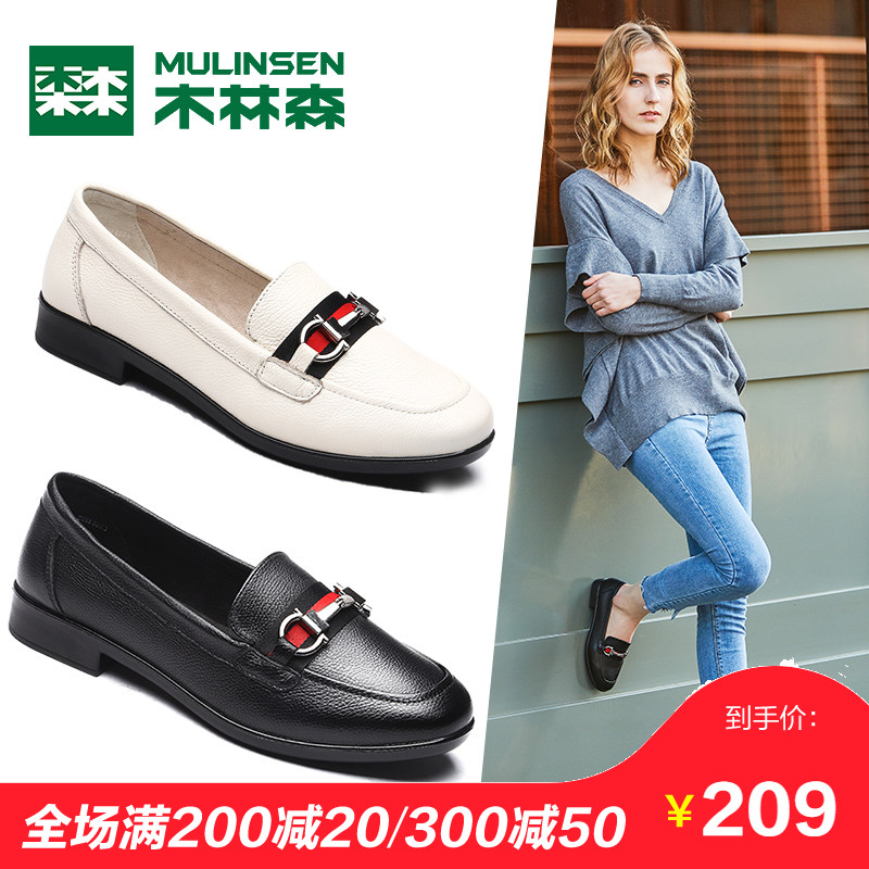 Mulinsen Women's Shoes Fall 2019 New Korean Fashion Low-heeled Shoes Women's Slippers Leisure Shallow-mouthed Women's Single Shoes