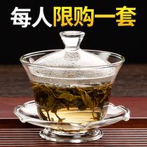 Glass cover bowl teacout kung fu tea set thick transparent teapot handmade large tea three-talent bowl home