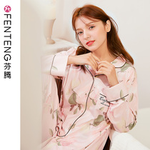Fentang spring autumn long-sleeved pajamas female ins wind cardigan cotton sweet and lovely Korean version home service cotton suit