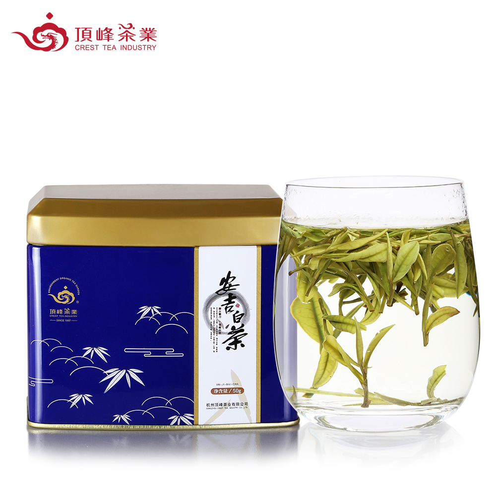 Top of the New Tea Market in 2019 is Anji White Tea, 50 g Canned Spring Tea before New Tea Ming