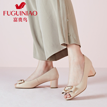 Wealthy Bird Shoes New Single Shoes in Spring and Autumn of 2019 Women's Korean Version Baitao Medium-heel Coarse-heeled Painted Leather Butterfly-knot Work Shoes