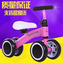 Children balance taxiing footless bicycle scooter 2-4-6-8 year old baby car