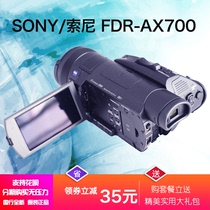 Sony sony FDR-AX700 Wedding home Slow motion 4K HD Professional digital camera