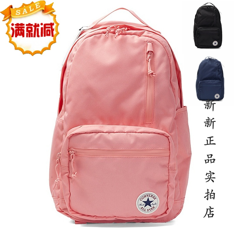 New genuine CONVERSE Kuangwei backpack Girls Backpack men's schoolbag 10005985-A08