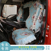 FAW Liberation J6P special seat cover J7JH6J6L Four Seasons Universal Sleeper Pad Day V Hummer V Snowier Sleeper Cover