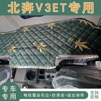 Large truck sleeper cotton pad north run V3ET modern tiger Haohan N7G Oumarco S5 T31 army bright version mattress