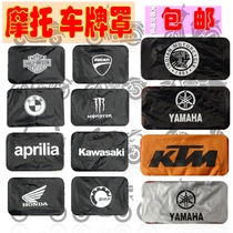 Motorcycle license plate dust cover license plate privacy license plate cover license plate frame license cover camouflage license plate cover single