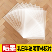 a3+ Inkjet film paper printing forest slices screen printing plate white waterproof film 329*483