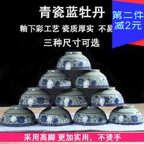 Цинхуа фарфоровые блюда набор есть чаша суп чаша лапша чаша риса чаша китайского стиля керамической посуды дома анти-горячей рукой