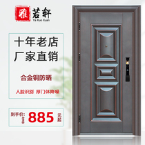 Class A anti-theft door home alloy copper indoor rental housing into the door mother into the outdoor sun protection steel engineering door