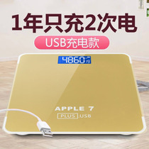 Tempered glass rechargeable electronic scale scale home health human recognition scale precision weight loss
