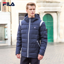 85461c9039bf FILA male down jacket winter new warm sports and leisure wind hooded sports  Down Jacket Men